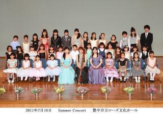 2011-A1.jpg