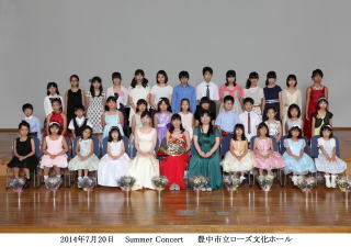 2014-A1.jpg